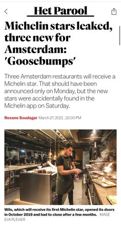 Amsterdam Restaurant, New Amsterdam, Michelin Star, New Star, Founded In, Kitchen, Cooking, Kitchens, Cuisine