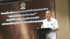 อธิบดีกรมสุขภาพจิตเปิดโครงการสัมมนาวิชาการกลุ่มศูนย์สุขภาพจิต ปีงบประมาณ 2560 - http://www.thaimediapr.com/%e0%b8%ad%e0%b8%98%e0%b8%b4%e0%b8%9a%e0%b8%94%e0%b8%b5%e0%b8%81%e0%b8%a3%e0%b8%a1%e0%b8%aa%e0%b8%b8%e0%b8%82%e0%b8%a0%e0%b8%b2%e0%b8%9e%e0%b8%88%e0%b8%b4%e0%b8%95%e0%b9%80%e0%b8%9b%e0%b8%b4%e0%b8%94/   #ประชาสัม�