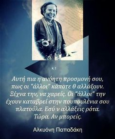 Greek Quotes, Qoutes, Movie Posters, Inspiration, Fictional Characters, Quotations, Biblical Inspiration, Quotes, Film Poster