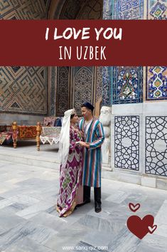 Learn how to say 'I love you' and 'my dariling' in Uzbek Say I Love You, You And I, My Love, Posts, Sayings, Blog, You And Me, Messages, Lyrics