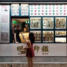 Mrs Pound, at first glance a collector's stamp shop in keeping with the neighbouring traders, is actually a speakeasy bar, accessed through a sliding door activated by pressing a certain item in the shopfront display case. So cunning you could pin a tail on it and call it a weasel...