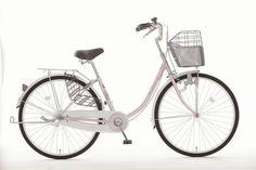 need this bike
