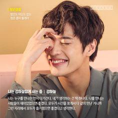 Kang Haneul, Asian Flowers, Korea Boy, Scarlet Heart, Moon Lovers, Heart Eyes, Asian Boys, Kpop Groups, Gorgeous Men
