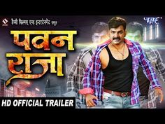 Pawan Raja Official Trailer, Full Cast and Crew Details - Latest Bhojpuri Movies, Trailers, Audio & Video Songs - Bhojpuri Gallery - Bhojpuri Movie Trailers  IMAGES, GIF, ANIMATED GIF, WALLPAPER, STICKER FOR WHATSAPP & FACEBOOK