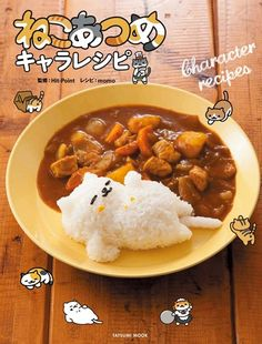 radicallyvisible:  nenrinya:  Neko Atsume character recipe book by Momo  :-o