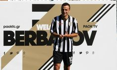 Dimitar Berbatov first moments at Toumba stadium with b&w PAOK FC jersey