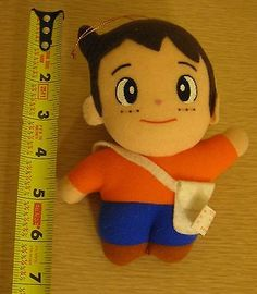 Heidi - a girl of the alps japanese #anime #stuffed #plush doll,  View more on the LINK: http://www.zeppy.io/product/gb/2/121885512457/