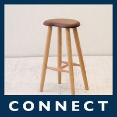 可愛らしい佇まいながら、上質で品のあるデザイン。。キッチンスツール スツール 木製 椅子 イス チェア モダン おしゃれ オシャレ シンプル チェアー デザイン 無垢 ダイニングチェアー 天然木 国産 飛騨 高山 ブラックウォールナット