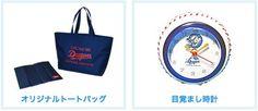 中日ドラゴンズ 公式サイト - 2014年ファンクラブのご案内  (via http://drafanclub.jp/about/ )