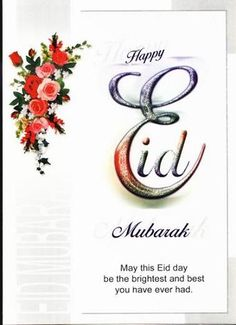 Eid Al-Fitr, Id al-Fitr or Eid ul-Fitr is a holiday marking the end of Ramadan, the month of fasting which is one of the greatest relig. Eid Mubarak Pic, Eid Mubarak Messages, Eid Mubarak Quotes, Eid Quotes, Eid Mubarak Images, Eid Mubarak Wishes, Eid Mubarak Greetings, Happy Eid Mubarak, Ramadan Mubarak