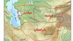 31 أين تقع دول العالم العربي Ideas Wind Sock Dubai Garden Mosul Dam