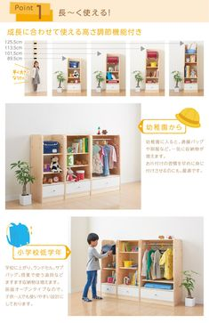 子供部屋・ランドセル+ブックラック・ホワイト・キッズラック・フォーステップ(4-Step) Furniture For Small Spaces, Clean House, Baby Room, Magazine Rack, Diy And Crafts, Kids Room, Photo Wall, Woodworking, Montessori