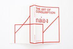 yalegraphicdesign:  Sara Hartman (MFA 2010) & John McCusker...