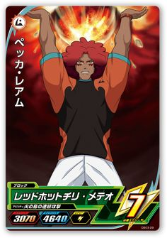 93 Inazuma Eleven Go Mark Ideas Eleventh Anime Marks