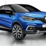 Renault Captur 2020 South Africa Africa Car Pictures Car