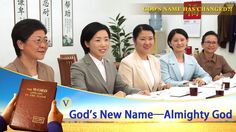 """Gospel Movie clip """"God's Name Has Changed?!"""" (5) - God's New Name—Almigh..."""