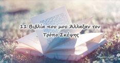 «Αν το βιβλίο που διαβάζουμε δεν μας αφυπνίζει σαν γροθιά στο στομάχι, ποιος ο λόγος να διαβάζουμε; … Ένα βιβλίο πρέπει να είναι το τσεκούρι που θα συντρίψει τον πάγο της φουρτουνιασμένης θάλασσας που βρίσκεται μέσα μας. Αυτό πιστεύω». ― Franz Kafka Ορισμένα βιβλία δεν είναι βιβλία. Είναι κομμάτια δυναμίτη. Μας διαλύουν. Διαλύουν το μυαλό …