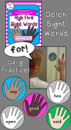 High Five Sight Word Practice! These multicultural hand sight word cards are designed to provide daily practice to your kindergarten and first grade students in reading Dolch sight words.