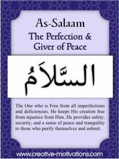 The 99 Countdown-- Day 5: As Salaam. . Follow on Facebook: http://on.fb.me/O4NQE7 --or-- http://on.fb.me/1hZhhCF