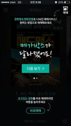 Mobile Ui Design, Ui Ux Design, Ui Website, Mobile Banner, Splash Screen, Android, Ui Kit, User Guide, Applications