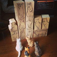 Cat carving