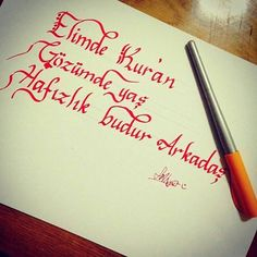 Elimde Kur'an Gozumde Yaş  Hafizlik Budur Arkadaş  #kurbanbayrami   #hayirlibayramlar   #hafizlar  #Hafizlik  #hafizeler   #hafize Rare Words, Arabic Calligraphy, Instagram, Allah, Unusual Words, Arabic Calligraphy Art