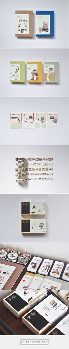 Branding , graphic design, packaging and illustration for Jean Card X Paper Travel: Northeast Coast on Behance by Teng Yu, 鄧彧 Taipei, Taiwan curated by Packaging Diva PD. Client 知音文創 cutest packaging and matching tapes.