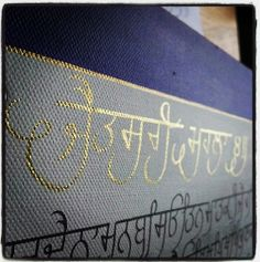 Simply beautiful <3 http://instagram.com/sikhcalligraphy #calligraphy #sikh