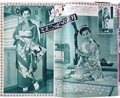 Retro Illustration, Yamamoto, Image