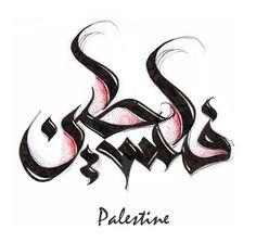 #Palestine #فلسطين