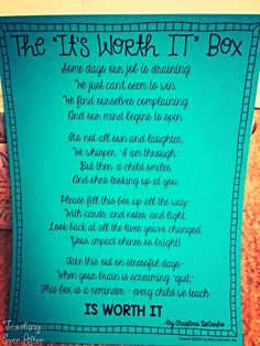 Teaching Ever After....: Teacher Tool Gift Exchange- The It's Worth It Box