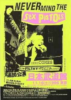 ORIGINAL 1996 SEX PISTOLS Filthy Lucre Tour Japanese Flyer