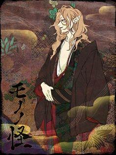 An image search site for bishonen! Anime Demon, Manga Anime, Mononoke Anime, Vocaloid, Horror Tale, Deadman Wonderland, Natsume Yuujinchou, Anime Nerd, Ghibli Movies