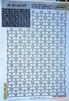 Crochet Stitches Chart, Crochet Motif Patterns, Knitting Stiches, Shawl Patterns, Crochet Diagram, Thread Crochet, Filet Crochet, Crochet Doilies, Knit Crochet