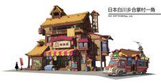 ArtStation-日本杂货铺,邓兆哲 Game Character Design, Character Drawing, Cartoon House, Cyberpunk City, Building Concept, Animation Background, Environment Design, Environmental Art, Sci Fi Art