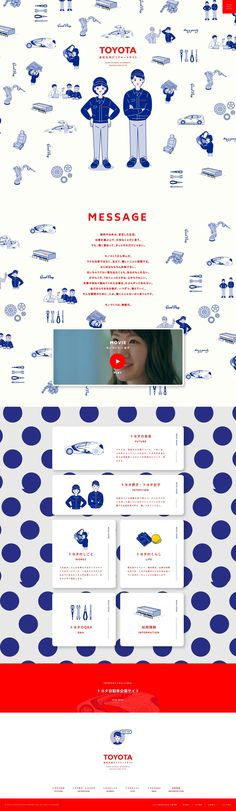 Website Layout, Web Layout, Layout Design, Design Ios, Site Design, Flat Design, Design Thinking, Joomla Templates, Toyota