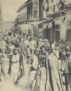 OTTOMAN BAGHDAD, IRAQ