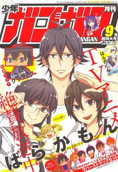 Barakamon Capítulo 80 página 2, Barakamon Manga Español, lectura Barakamon Capítulo 80.50 online