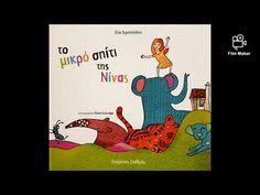Greek Gifts, Greek Language, Diy For Kids, Audio Books, Paper Crafts, School Ideas, Fictional Characters, Youtube, Greek