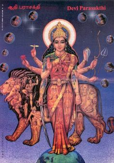 Adi Parashakti is the Supreme Being and recognized as Para Brahman. She is the active energy that both creates and dissolves the entire universe. Some sacred texts state that she is the goddess Bhuvaneshvari.