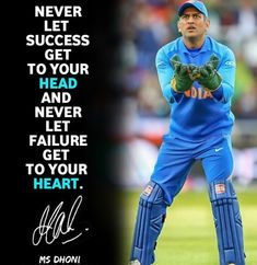 MS Dhoni Quotes on Success and Failure - For more quotes on MS Dhoni -> MS. Reality Quotes, Success Quotes, Life Quotes, Dhoni Quotes, Funny Science Jokes, Ms Dhoni Photos, Ms Dhoni Wallpapers, Cricket Coaching, Cricket Quotes