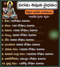 Kali Mantra, Sanskrit Mantra, Money Prayer, God Prayer, Vedic Mantras, Hindu Mantras, Devotional Quotes, Daily Devotional, Hindu Vedas