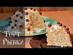 (64) Торт Рыбки со сметаной: быстро и без выпечки - YouTube