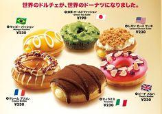 Krispy Kreme's World Cup Dessert Donuts Celebrate Six Countries #worldcup2014 #worldcup trendhunter.com