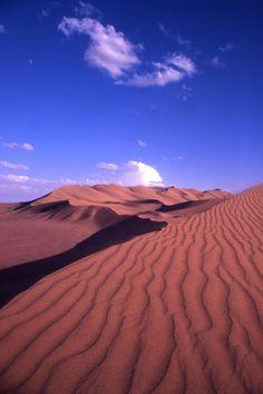 Singing Sand Dunes of Qatar