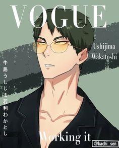 Haikyuu Ushijima, Ushijima Wakatoshi, Nishinoya, Itachi, Hinata, Haikyuu Manga, Haikyuu Fanart, Hot Anime Boy, Cute Anime Guys