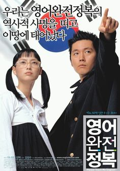 Please Teach Me English. (Korean) Romantic Comedy This was so funny, I loved every minute of it