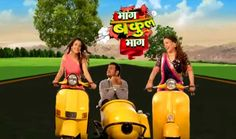 Bhaag Bakool Bhaag Serial Star Cast, Story, Time | Colors