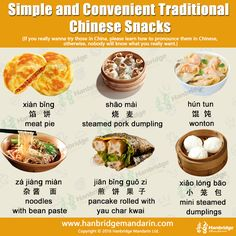 Chinese vocabulary of simple and convenient traditional Chinese snacks.