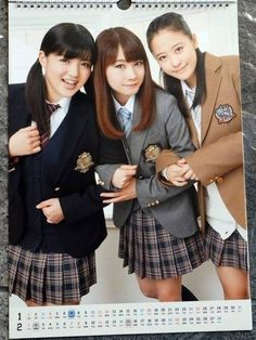 smauster: Morning Musume '15 Calendar preview